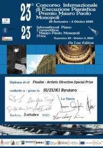 MPM Special Prize