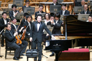 Ravel: Concerto en sol with Eiko Festival Orchestra, Akira Naito (cond.)