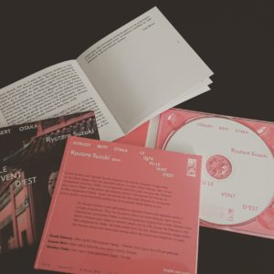 2nd solo album, available online / CD shops