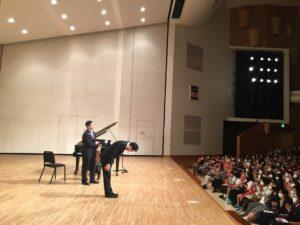 Concert at Okinawa