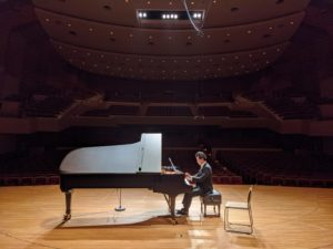 Rehearsal at Suntory Hall